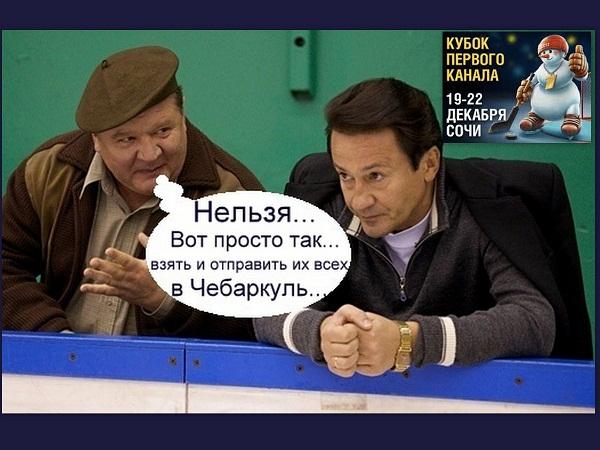 Всех в Чебаркуль-001
