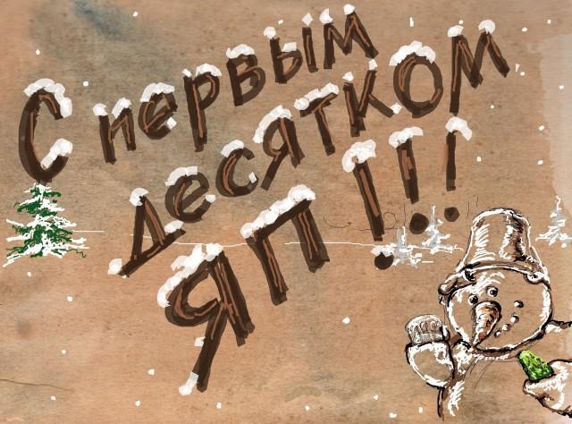 img217_2_kopiya_kopiya_yapfiles.ru