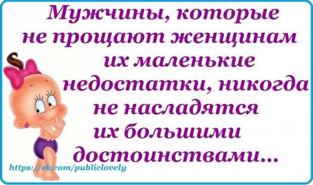 108588606_5285052_L78ZLkanez0