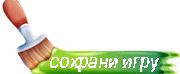 для-игры-кн5