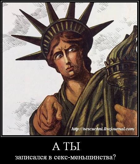 5066_600http://www.yapfiles.ru/edit_file/29a378b59fa84c8bf00dcafe36c26eb2/769098/?public_file=1&