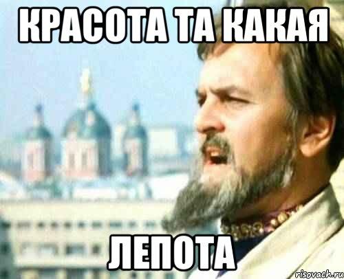 http://s02.yapfiles.ru/files/924742/tychihklonbudesh_13183978_orig_.jpg