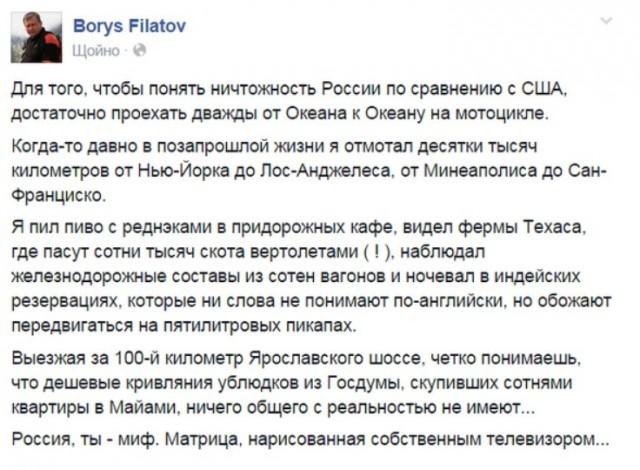 Американские банки отказались от российских гособлигаций, - WSJ - Цензор.НЕТ 2196