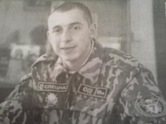 Сопот Дмитрий. Спецназ