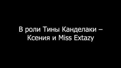 Василий Уткин: Извиняться за оскорбления не буду!