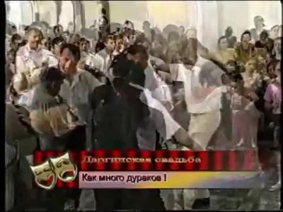 """""""Культурная"""" дагестанская свадьба.невеста в шоке"""
