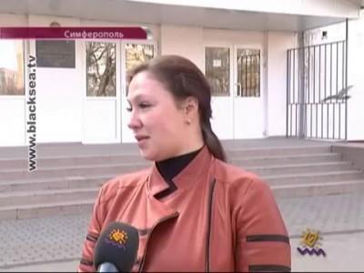 Конфликт в симферопольской школе