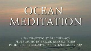 Океан - Медитация