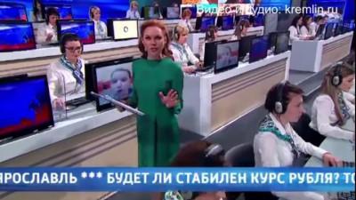 Путин вышли денег
