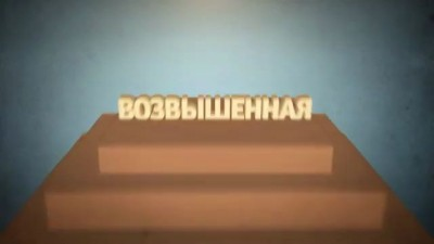 Выродки ВКонтакте! (эпизод #1)