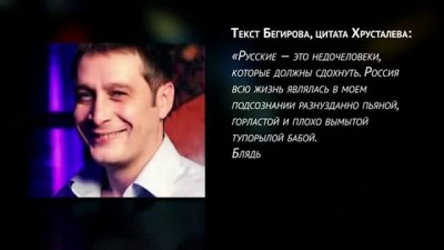 Тесак против Багирова