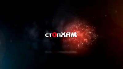 СтопХам 107 Рейд у ГосДумы