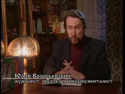 Сатанинская империя (2)