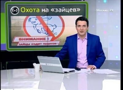Москва 24. Билетный сервер.