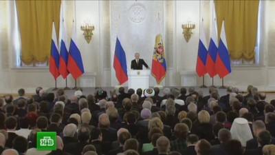 Путин Запад грубо перешел черту ...