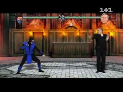 Mortal Kombat vs Верховна рада