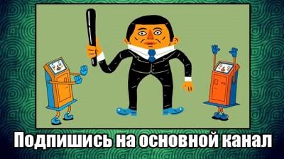 Коллекторы - Пранкота с Евгением Вольновым