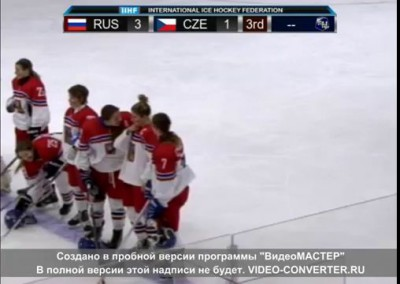 Инцидент с гимном России на молодёжном чемпионате мира среди женских команд