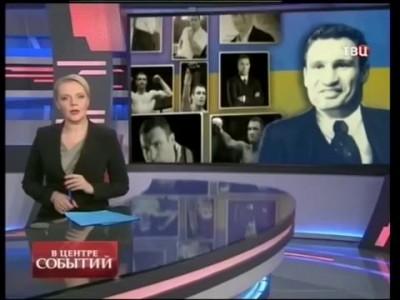 Кличко, Яценюк, Тягнибок - что это за люди? Марионетка, Кролик и Фюрер?