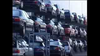 Центр по утилизации автомобилей BMW...