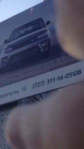 3 д реклама
