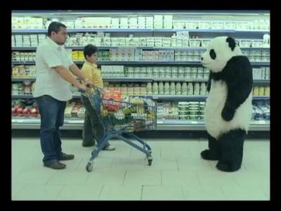 Панда ждет Вас...