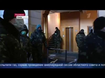 """Министр энергетики """"договорился"""" с  радикалами"""