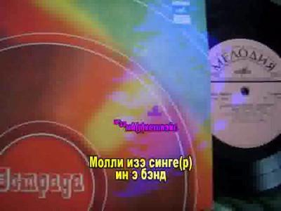 Obladi-oblada (russian karaoke)