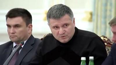 Аваков опубликовал ВИДЕО стычки с Саакашвили