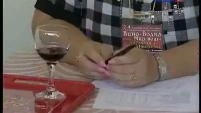 Русское вино