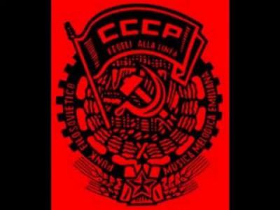 Хочу назад в СССР 2