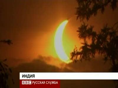 Затмение Солнца: как его встретили в разных странах