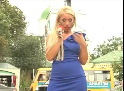 Блондинко новости