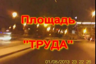 Площадь Труда - клип о ДПС Санкт-Петербурга
