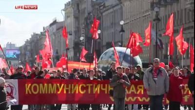 """""""Упоротый лис"""" принял участие в шествии на 1 Мая"""