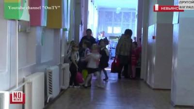 Зомбирование российских детей в школах - Кировград Свердловской области - Иван Агулов