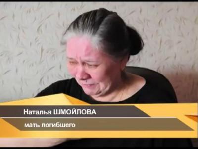 Кавказцы, в драке с которыми погиб москвич, отпущены на свободу