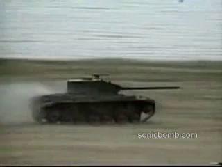 Стрельба в танк