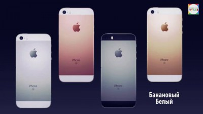 iPhone SE (пародия)