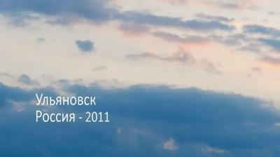 Ульяновск/Ulyanovsk Motion Time Lapse