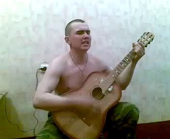 Из Свердловских краев...
