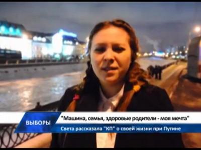 Света из Иваново о результатах выборов