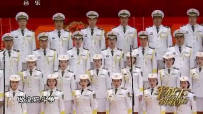 Хор Китая - Священная война.