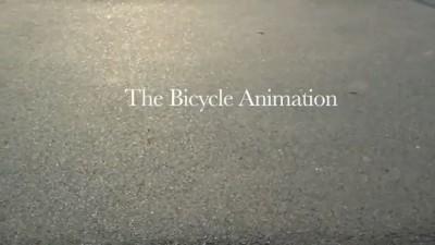 Колёсная анимация