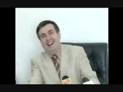Саакашвили смеется