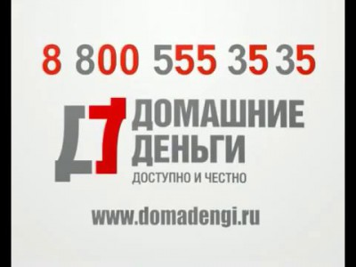 88005553535 та самая реклама :D