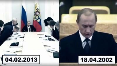 Владимир Путин попал во временную петлю