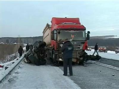 Авария на 46 км. 4 погибших