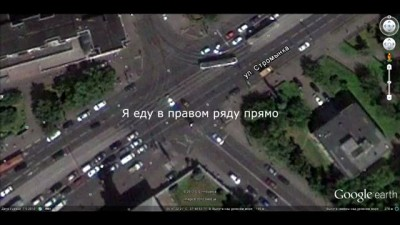 Suzuki DR-Z road accident in Moscow