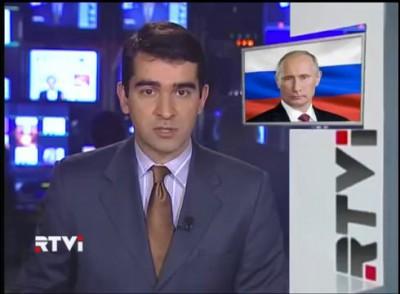 Нобелевские лауреаты призвали президента России отменить антигейский закон